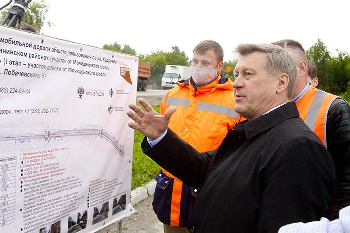 реконструкция улицы Кедровая