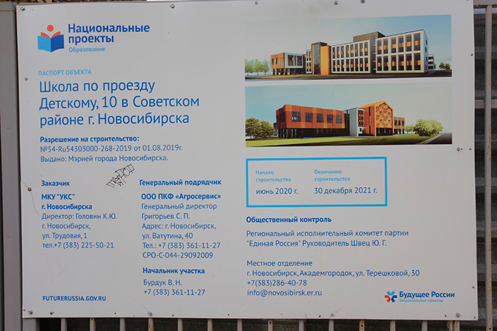 проект гимназии