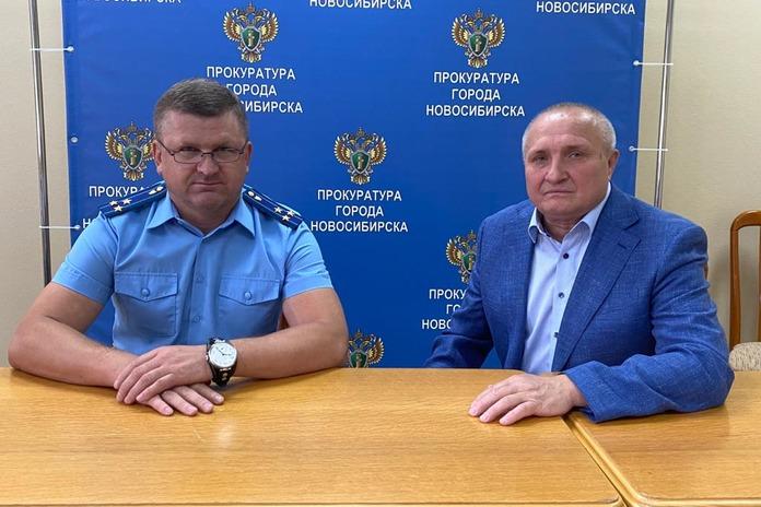 Прокурор Новосибирска и уполномоченный по защите прав предпринимателей договорились о совместной работе в защите прав бизнесменов