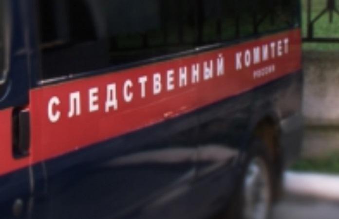 Восточное межрегиональное следственное управление на транспорте СК России
