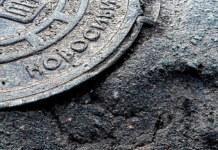 516 дефектов выявили на гарантийных участках дорог Новосибирской области