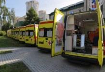 Кареты скорой помощи реанимация больница Новосибирск