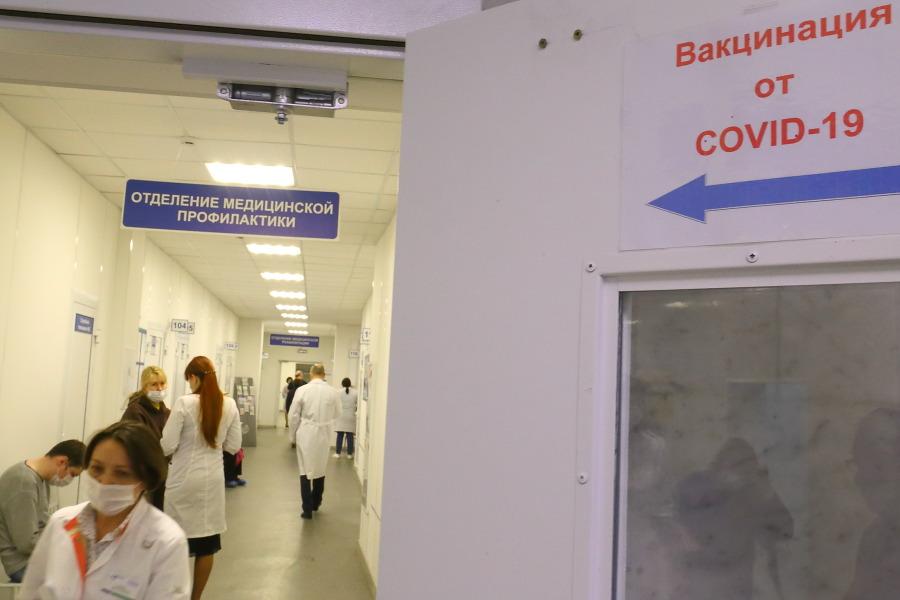 вакцинация от коронавирусной инфекции