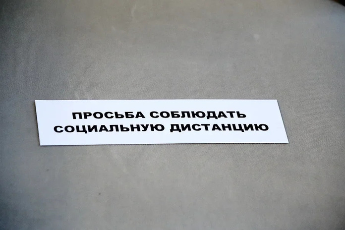 в Новосибирской области 14 июля за сутки выявлено 198 случаев заражения COVID-19