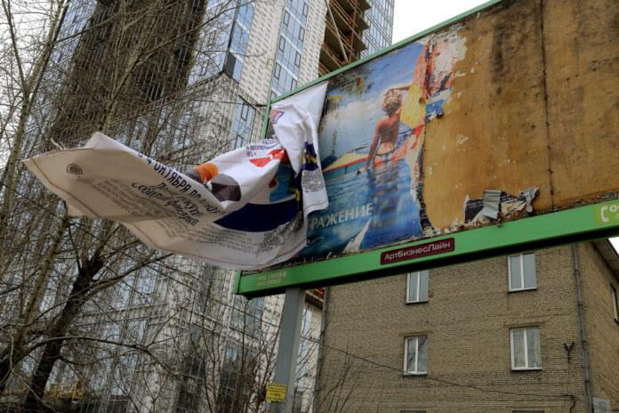 Миниатюра для: В Новосибирске сотрудники городского центра наружной рекламы предстанут перед судом