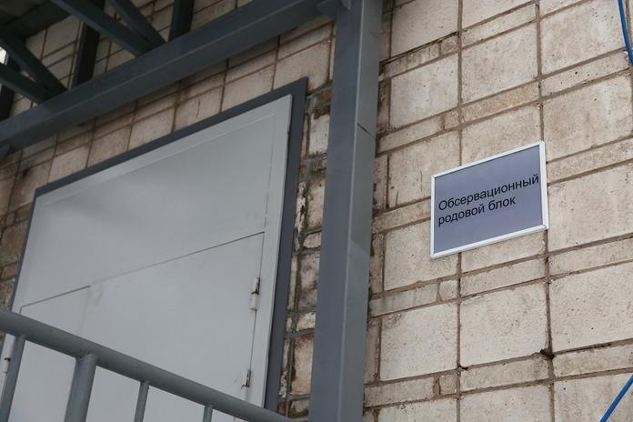 Первый корпус Новосибирской областной клинической больницы перепрофилирован для пациентов с коронавирусом