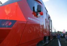 В Новосибирске открыли первую остановочную платформу в рамках проекта «Городская железная дорога».