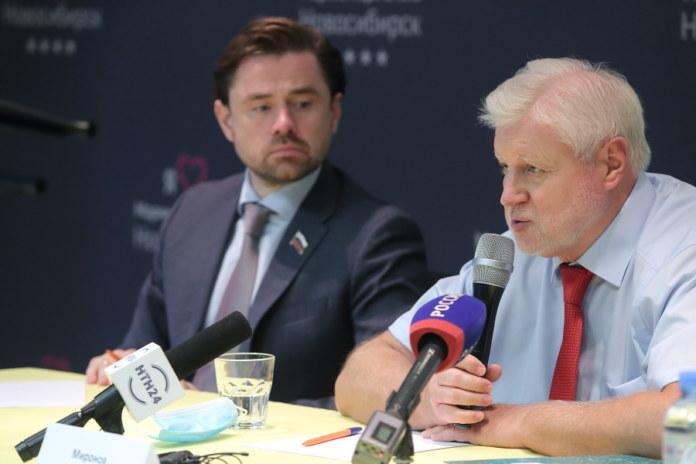 Миниатюра для: Сергей Миронов в Новосибирске рассказал, как победить бедность в России