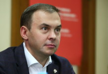 заместитель председателя ЦК КПРФ Юрий Афонин