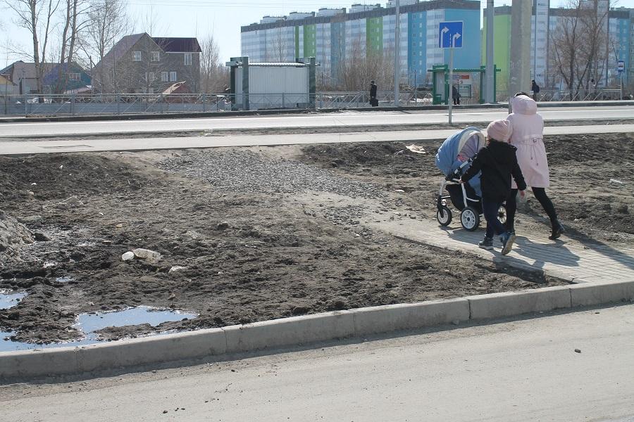 Частично разрушенные примыкания к тротуару ул. Титова