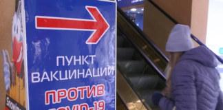 Почти 75% жителей Новосибирска выступили против обязательной вакцинации от коронавирусной инфекции