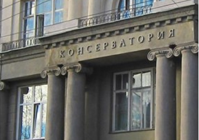 «РСК-Ренессанс» отремонтирует Большой зал новосибирской консерватории