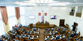 выборы в Заксобрание Красноярского края