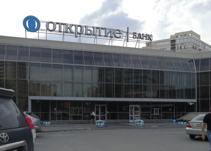 Миниатюра для: Банк «Открытие» подтвердил продажу своего головного офиса в Новосибирске
