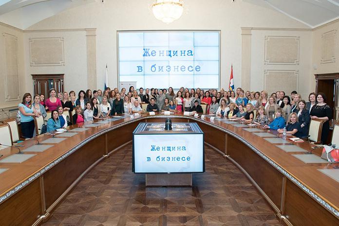 Сообщество «Women in Business International Zone»