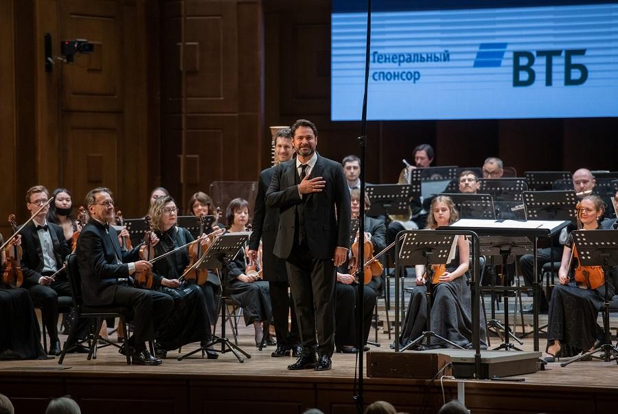 27 и 28 июня в Новосибирске прошёл IV Международный музыкальный фестиваль Ильдара Абдразакова