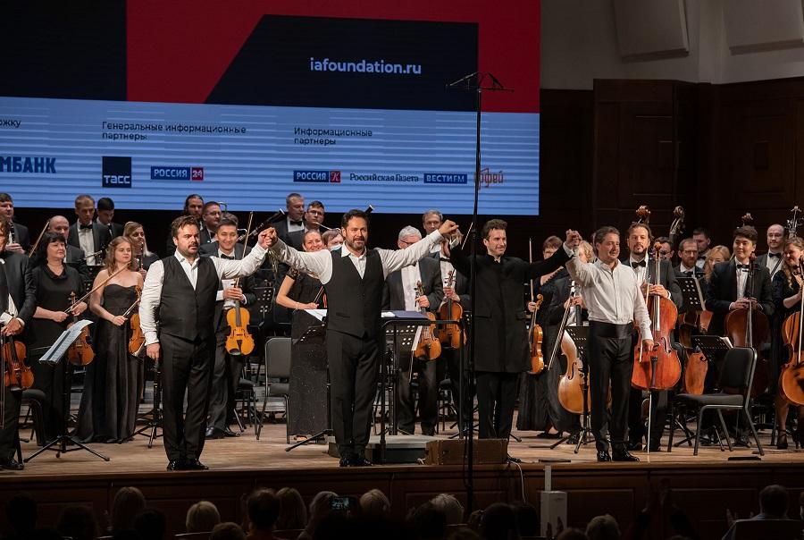 музыкальный фестиваль Ильдара Абдразакова