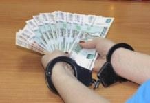 бывшую главу сельсовета в Новосибирской области будут судить за прибавку в 110,6 тыс. рублей к пенсии