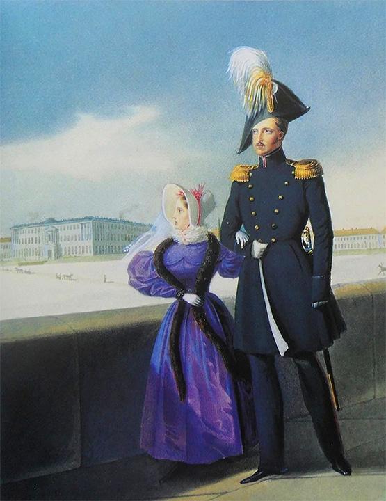 Николай Первый с дочерью