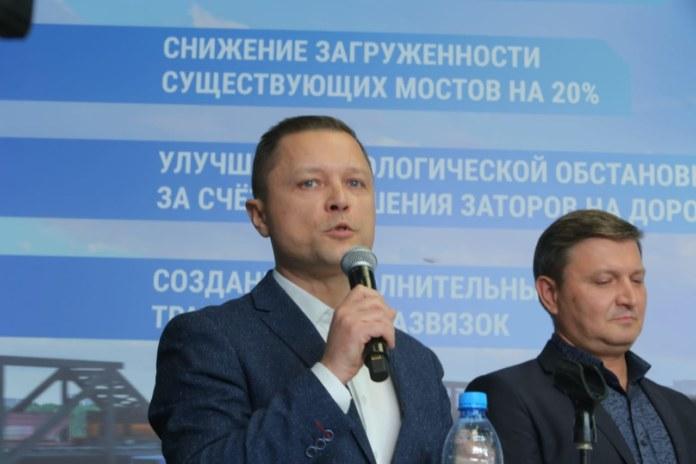 Миниатюра для: На публичных дебатах в Новосибирске концессионерам четвертого моста передали Уголовный кодекс РФ