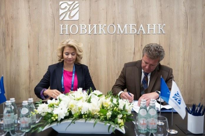 Миниатюра для: Новикомбанк примет участие в создании научно-технологического центра «Композитная долина»