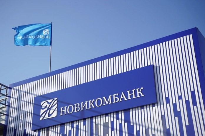 Миниатюра для: Опорный банк Ростеха выделяет 3 млрд рублей на развитие высокотехнологичных «зеленых» проектов