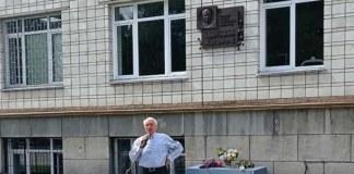 Валентин Власов - В Академгородке установили мемориальную доску одному из основателей Академгородка