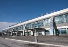 Новосибирский аэропорт Толмачево терминал