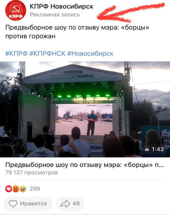 Предвыборное шоу Украинцева