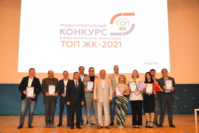 Миниатюра для: Два новосибирских проекта победили во Всероссийском конкурсе жилых комплексов-новостроек
