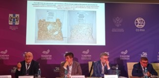 Московские инвесторы и ученые Академгородка договорились о создании нового предприятия под Новосибирском