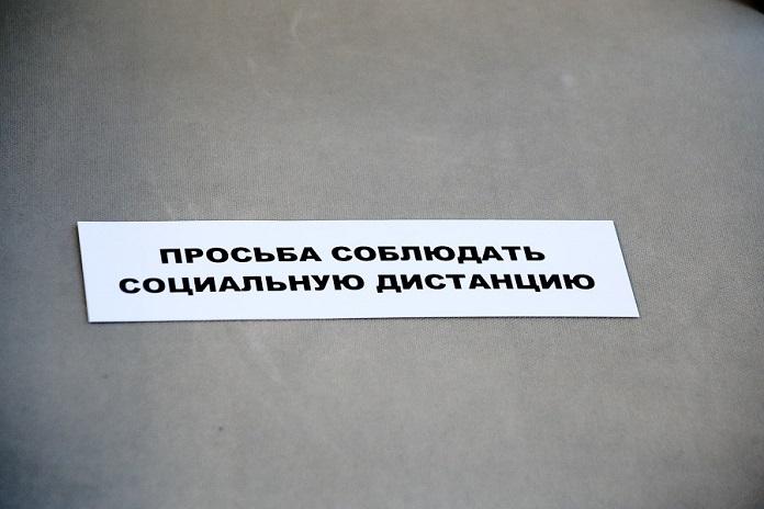 Статистика COVID-19 Новосибирская область 17 августа
