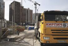 С чем связан рост цен на жилье в Новосибирске?