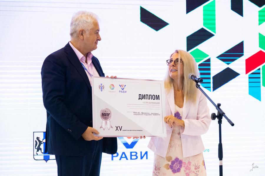 В Новосибирске назвали победителей XV Сибирской венчурной ярмарки - Изображение