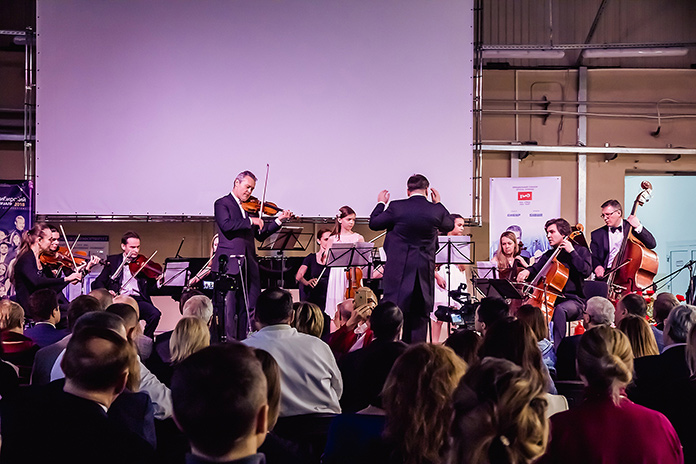 Выступление звезды мировой скрипичной музыки В. Репина и участников образовательной программы Транссибирского фестиваля в стенах НЭВЗ