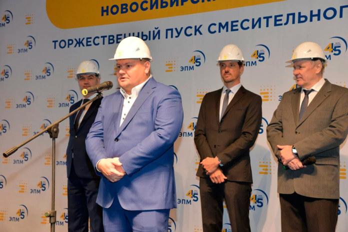Миниатюра для: Руководитель Новосибирского электродного завода назначен первым заместителем гендиректора группы ЭПМ