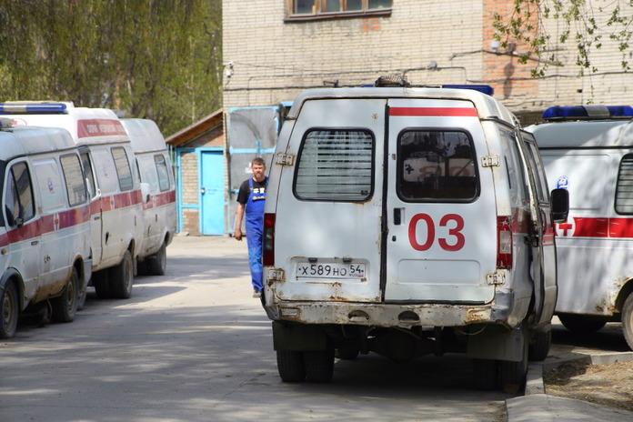 Статистика коронавирус Новосибирская область 11 августа