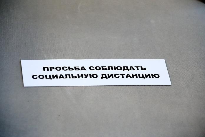 Статистика заболеваемости COVID-19 в Новосибирской области 4 августа