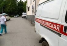 Перепрофилирование больниц Новосибирской области