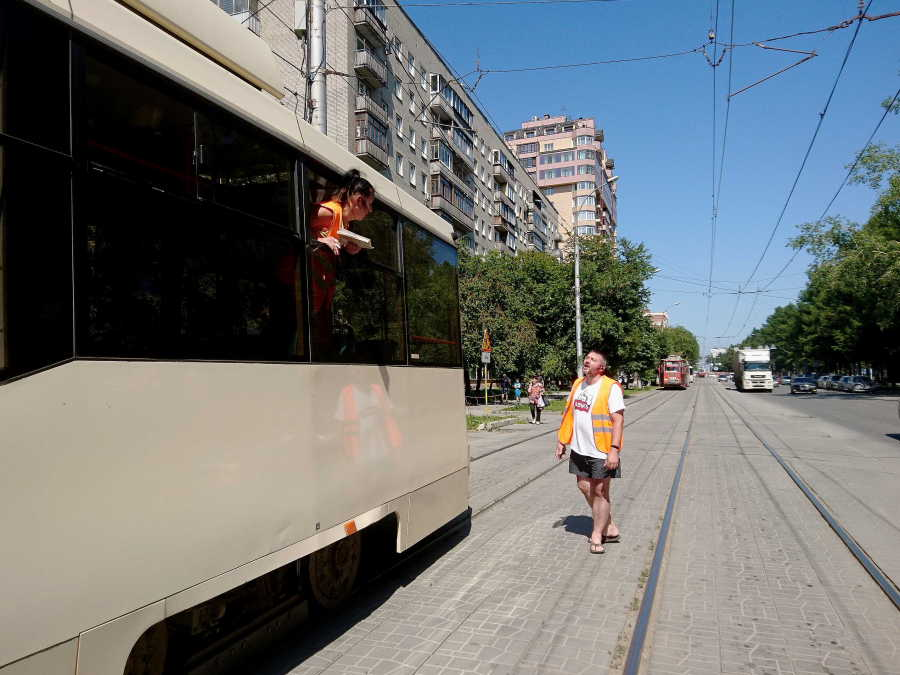 Трамвай №13