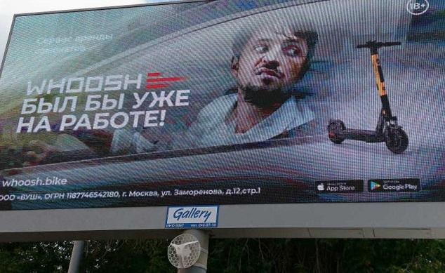 Whoosh приостановил работу в Томске из-за эвакуации самокатов