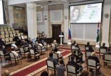 доля бюджета министерства образования Новосибирской области в областном бюджете составляет 19%