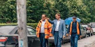 Рабочая группа Дорожного контроля