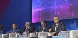 «Технопром-2021»