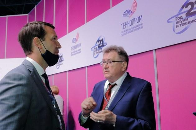 «Технопром-2021»: площадка для дискуссий, а не выставка научных достижений - Фотография