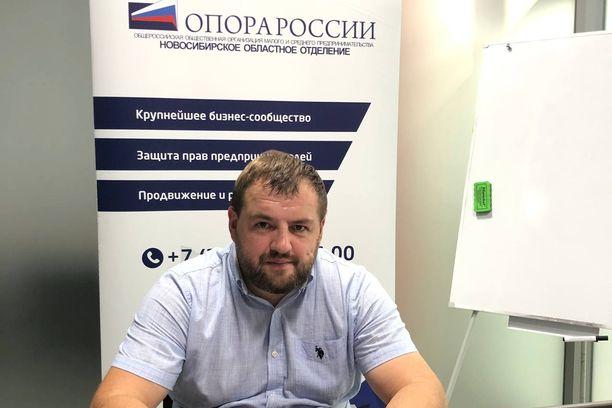 """НОО """"ОПОРА РОССИИ"""" Алексей Малеев Центр компетенций"""