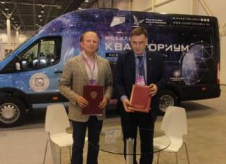 Международный форум Технопром - Фото