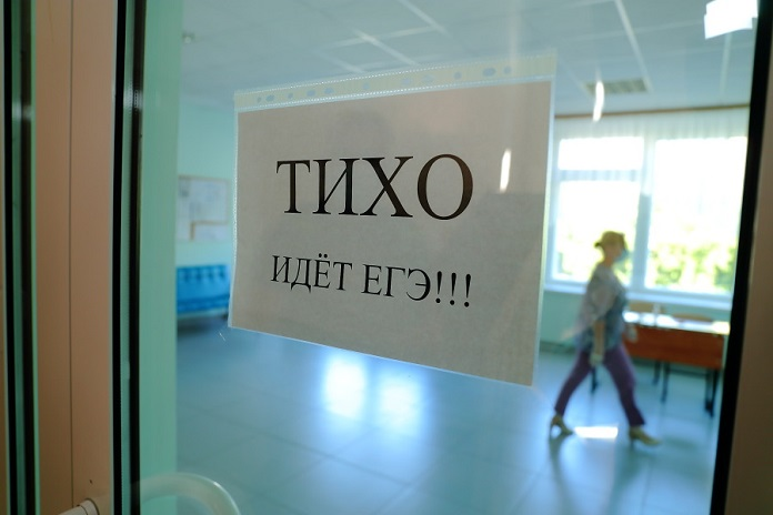 В Новосибирской области с ГИА удалили 19 человек
