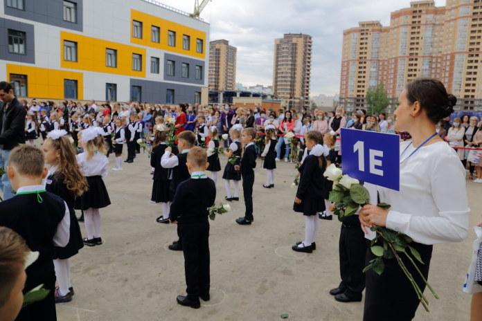 День знаний 1 сентября школы Новосибирска