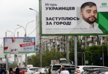 Игорь Украинцев